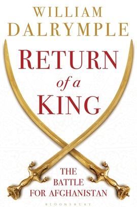 Cover return of a king