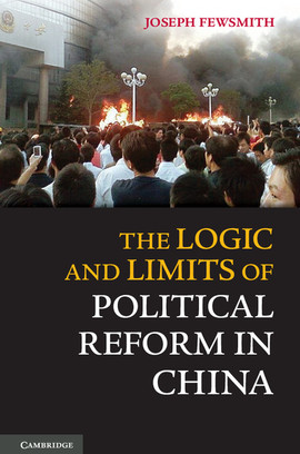 Cover limits and logic china