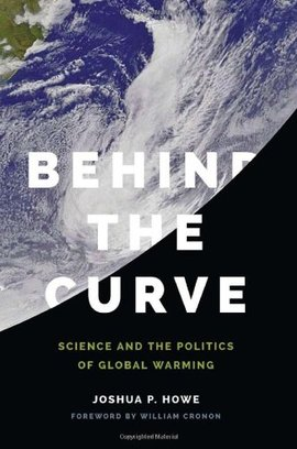 Cover behind the curve