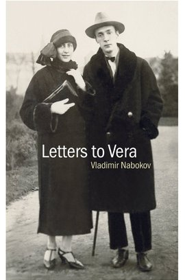Cover letters to vera