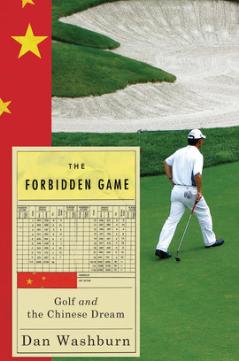 Cover forbidden game