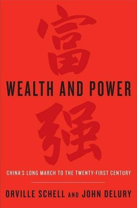 Cover wealth and power