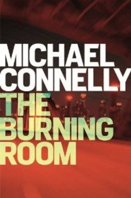 Cover burningroom