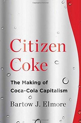 Cover coke