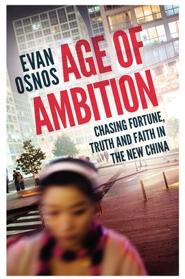 Cover age of ambition