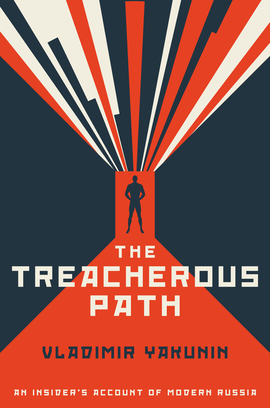 Cover the treacherous path