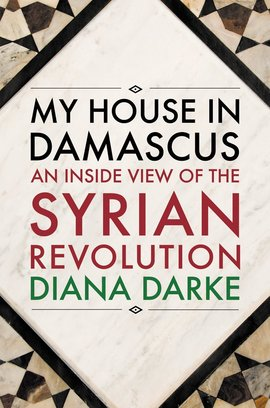 Cover damascus