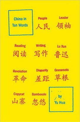 Cover china ten words